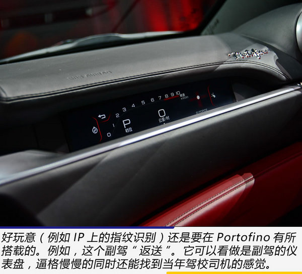 Fphone SE开卖了 广州车展实拍法拉利Portofino-图7
