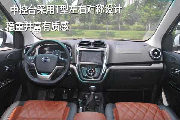 城市7座SUV新选择 全新SWM斯威X3实拍-图12