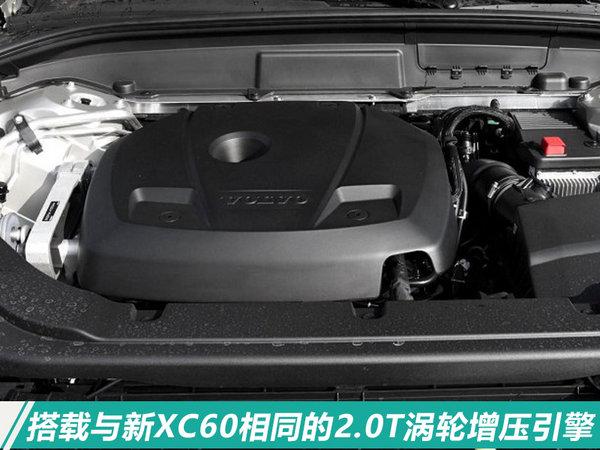 沃尔沃全新旅行车V60开始路试 下月正式上市-图3