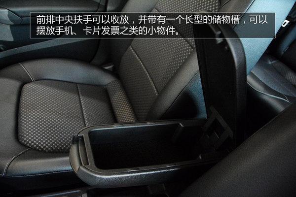 上海大众桑塔纳·浩纳 银川车市到店实拍