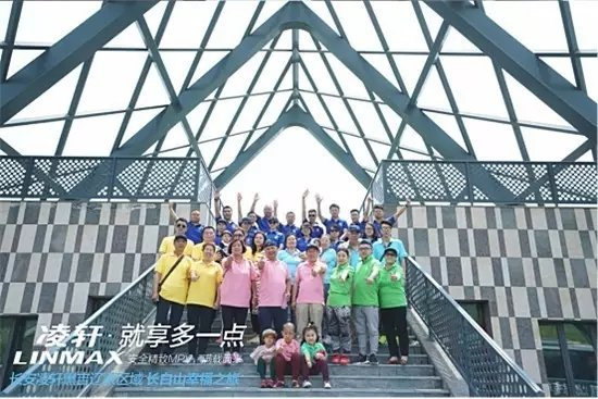 长安凌轩 黑吉辽蒙区域长白山幸福之旅-图9