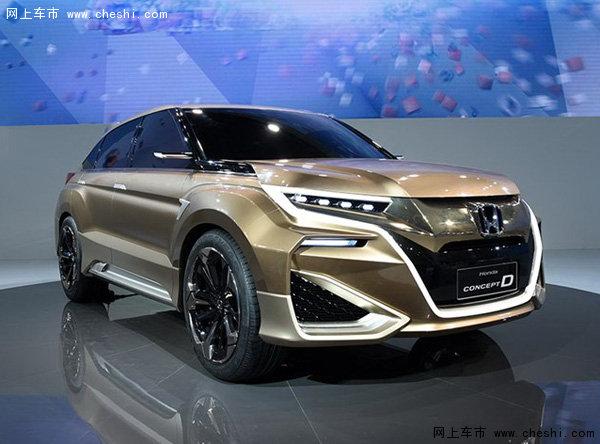 北京车展SUV新车前瞻 合资品牌车型 2 国产新车 -将近40款 2016北京