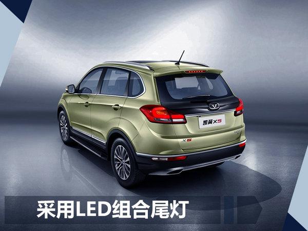 凯翼X5全新SUV配置曝光 起售价不超过8万元-图4