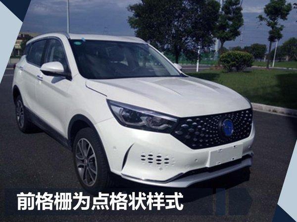 汉腾首款纯电动SUV将上市 综合续航达252km-图3