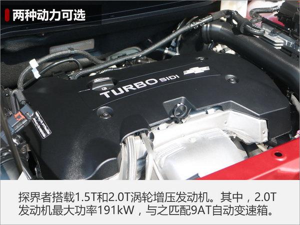 """全是""""大7座""""? 雪佛兰将在华推5款新SUV-图4"""