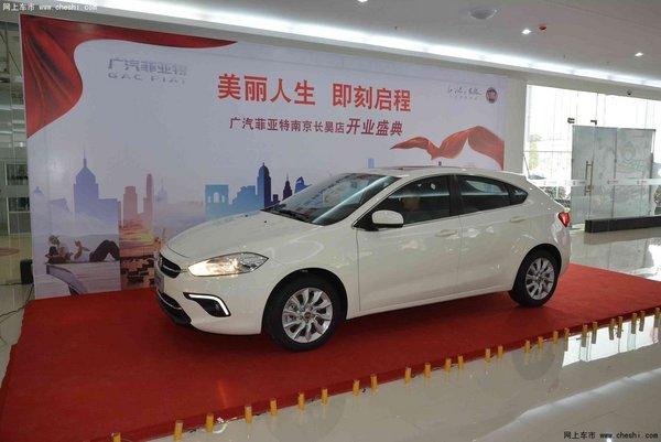 作为广汽菲亚特的重要战略市场,广汽菲亚特已在江苏全省开高清图片