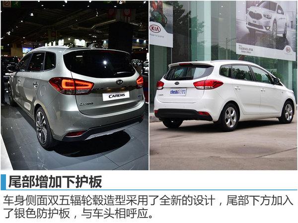 起亚将国产7座MPV佳乐竞争大众途安-图_北京pk10七码死公式