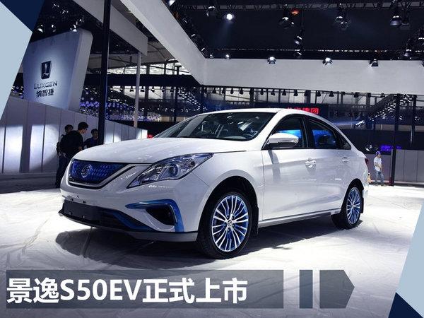 陈正宇:东风风行将大力发展纯电动SUV领域-图2