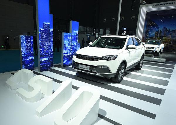 2016长沙车展猎豹汽车展现全新产品-图9