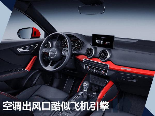 奥迪明年将在华推出5款SUV 产品系列增至8款-图10