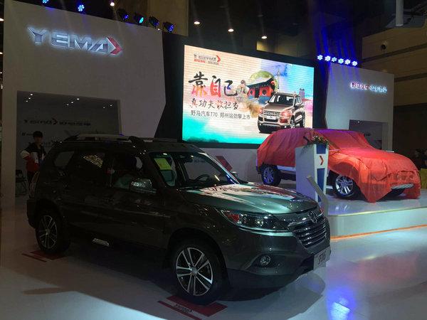 野马t70郑州车展上市 售7.98 16.88万高清图片