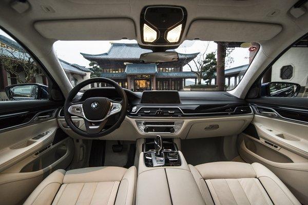 2016 新BMW 7系南区媒体品鉴会在广州举行-图4
