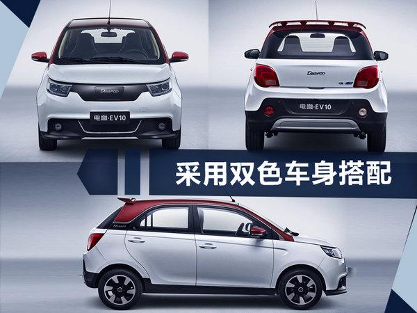 电咖EV10今日正式上市 补贴后售XX-XX万元-图2