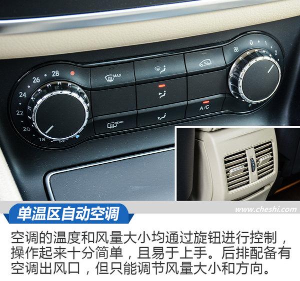 """年轻人你的""""玩具""""到了!试驾新款奔驰GLA SUV-图6"""