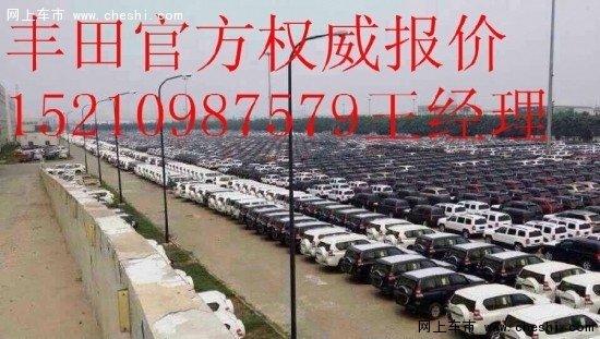 丰田普拉多2.7报价35万  霸道2700中东版-图7