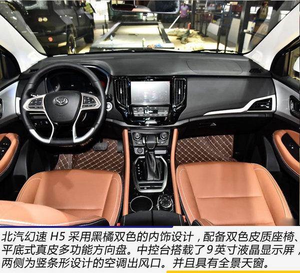 不输GL8 广州车展更适合全家出行的MPV都在这-图3