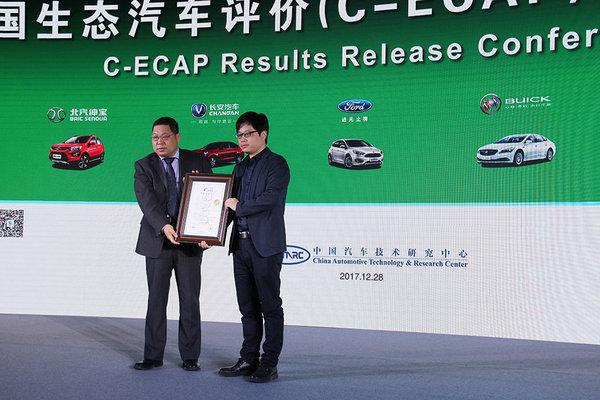 2017年度C-ECAP第三批评价结果今日发布-图11