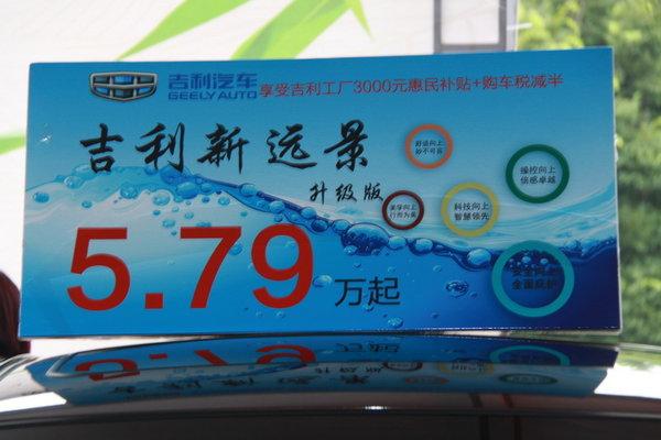 车展快播:首届南京家车超市促销优惠-图20