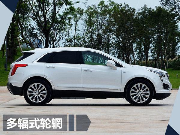 凯迪拉克XT5新增28E四驱技术型 售37.99万元-图4