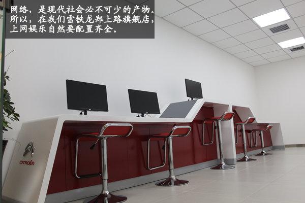 独家探访东风雪铁龙郑上路星级旗舰店-图18