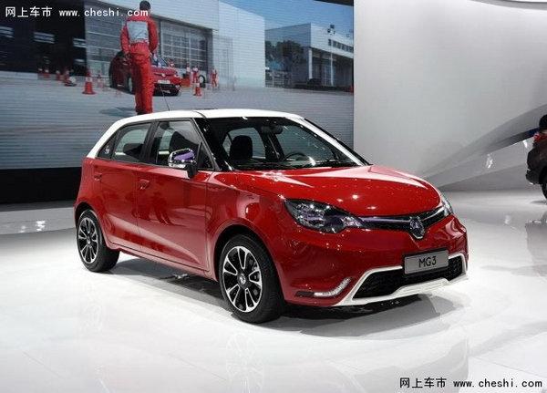 2016款MG3正式上市 售价6.37万-8.37万-图1