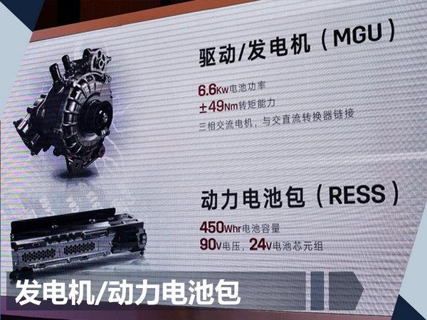 凯迪拉克将推小型SUV 搭载2.0T轻混合动力系统-图3