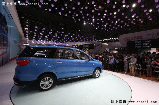 幻速H3F北京车展亮相  预售5.98-6.9万-图8