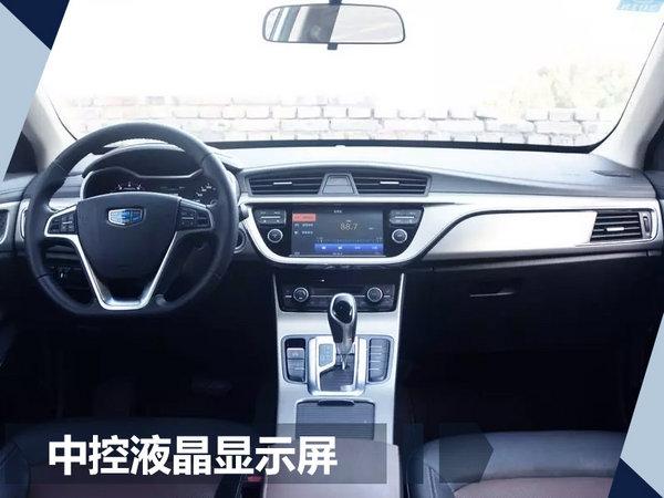 SUV占比过半! 2018年1月本田/现代等推15款新车-图4