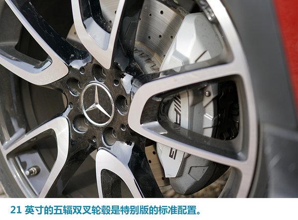 取舍之间 试驾梅赛德斯-AMG GLC 43 Coupe-图6