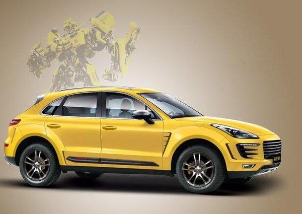 众泰SR9变形版正式上市 大黄蜂主题配色-图1