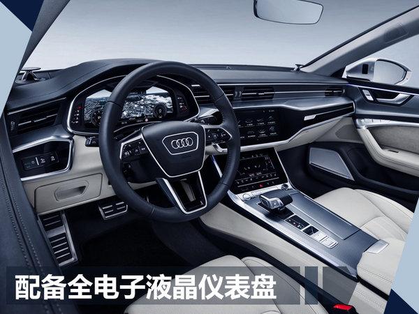 奥迪明年在华推出6款国产车 产品阵容增至20款-图4