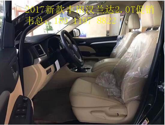 17款丰田汉兰达报价 新款2.0T涡轮增压-图4