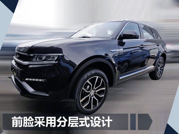 众泰中型SUV大迈X7将推七座版 9月20日首发-图2