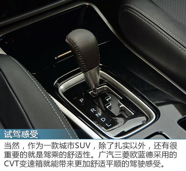 全能型选手 广汽三菱欧蓝德2.4L性能测试-图5