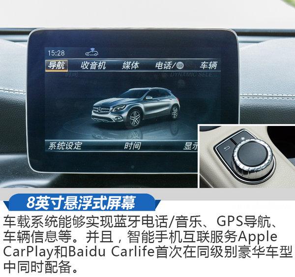 """年轻人你的""""玩具""""到了!试新一代梅赛德斯-奔驰GLA SUV-图1"""