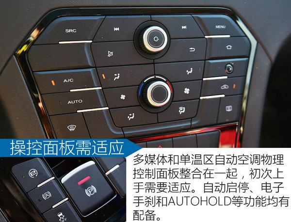 国产SUV实力派 2016款锐腾2.0TGI试驾-图5
