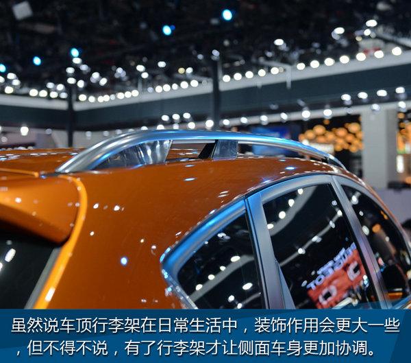 这车肯定会火 上海车展东风风度MX3实拍-图11