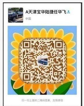 路虎揽胜创世加长版 让利最大化七月来袭-图8