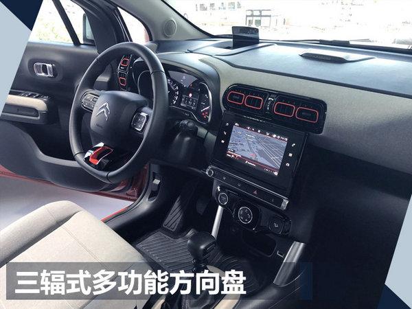 东风雪铁龙全新小SUV将上市 竞争本田XR-V-图4