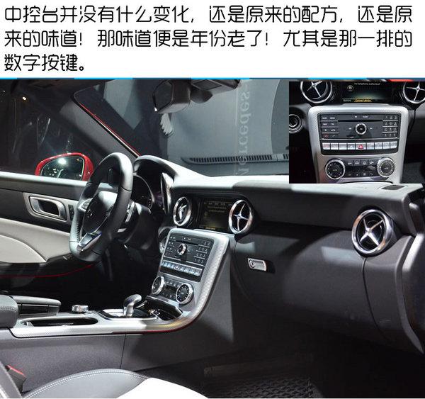 2016北京车展 美妞奔驰SLC 300实拍-图11