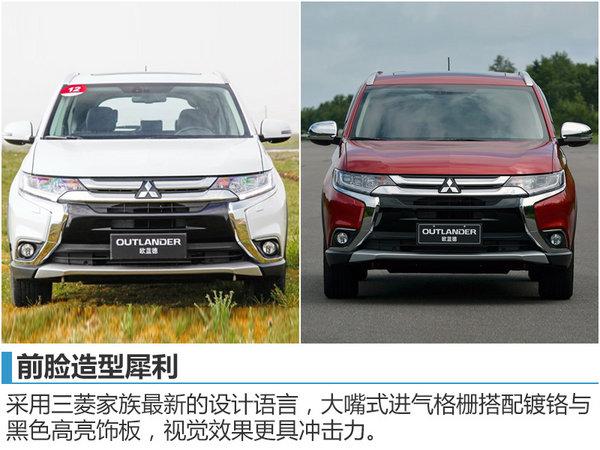 广汽三菱新SUV将上市 轴距超本田CR V高清图片