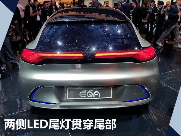 奔驰EQ纯电动概念车首发 续航可达400公里-图1