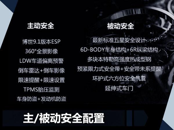 奇瑞瑞虎5x车型配置曝光 10月上市/8.38万起-图3