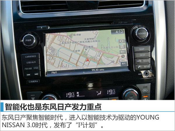 东风日产第800万辆整车 今日正式下线-图-图2