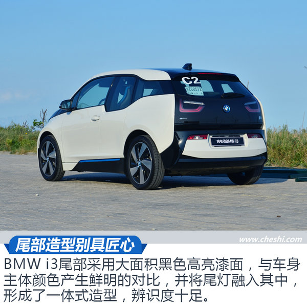 BMW电动如此不同-图7