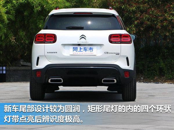 东风雪铁龙全新SUV天逸明日下线 9月上市-图4
