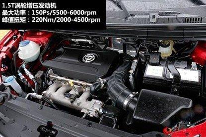 小型SUV评测:中华V3智趣不凡-图4