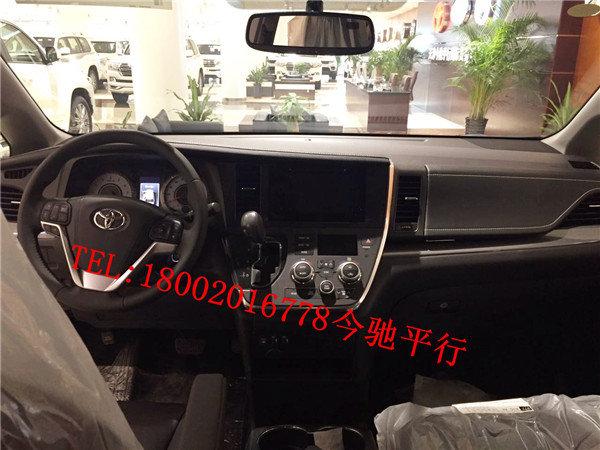 进口丰田塞纳四驱3.5L行情 塞纳降价辣眼-图4