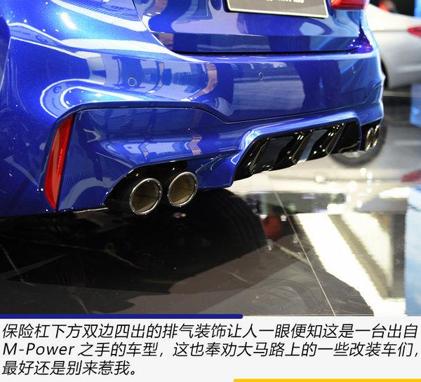广州车展十大豪车盘点 没有一百万的就别看了-图4