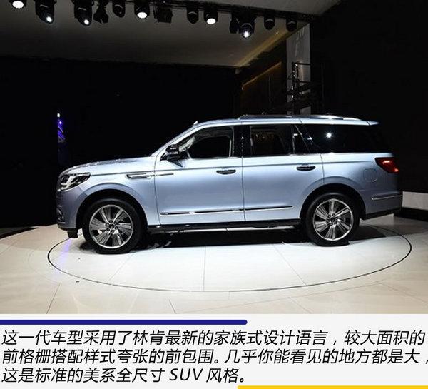 广州车展十大豪车盘点 没有一百万的就别看了-图2